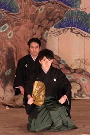 kyogen5.jpg